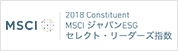 MSCI Global Sustainability Indexesのロゴ
