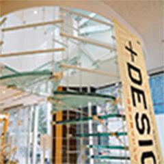 ガラスをはじめとする素材の魅力とデザインを発信