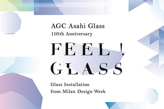 創立110周年記念展 「FEEL! GLASS」