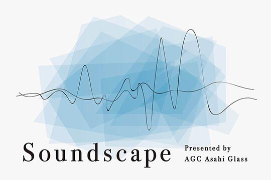 2018年ミラノデザインウィークで新しい「音の空間」を提案