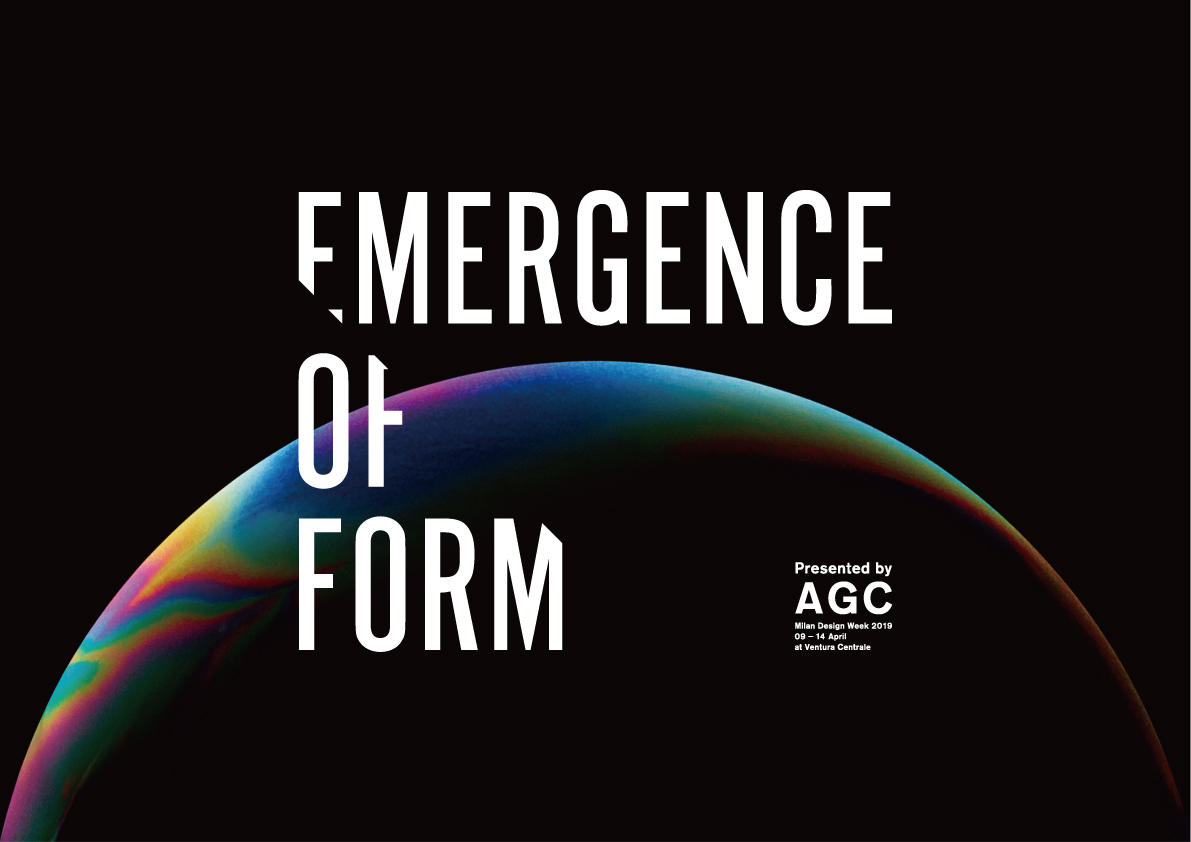 "AGC to Unveil Its ""Emergence of Form"" Installation at Milan Design Week 2019"