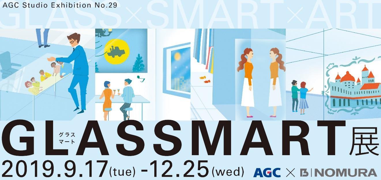GLASSMART展 ~GLASS x SMART x ART~