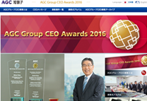 Awards page on the intranet
