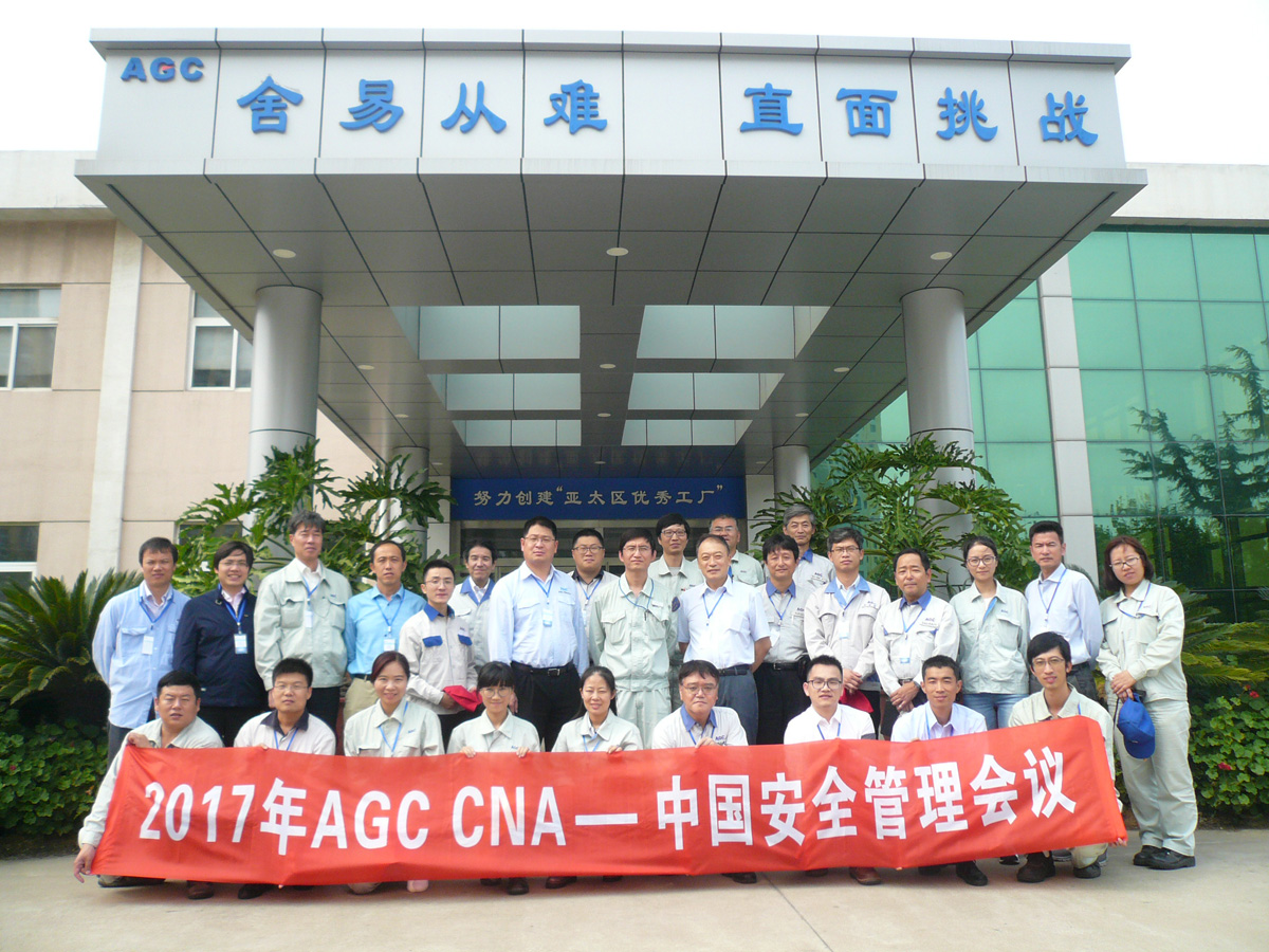 Safety Key Persons from bases around China attend intensive safety training there