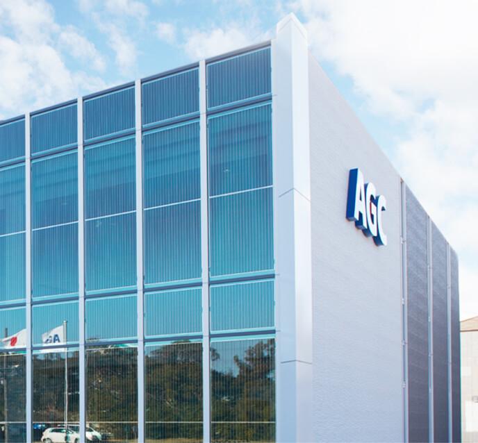 AGC Kashima Plant